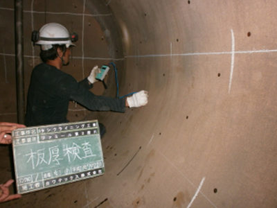 板厚測定作業<br /> タンク内50cm四方で3か所測定 全部で約400ヵ所測定します。<br /> 問題なく次の工程へ