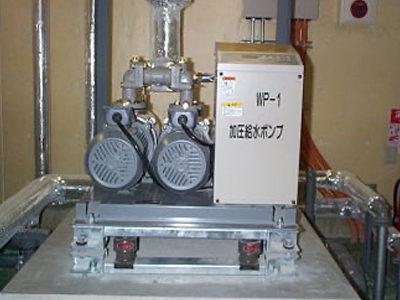 地下機械室:加圧給水ポンプ